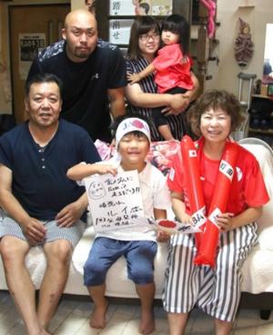 町田瑠唯 兄弟 家族 父 母 女子バスケ 彼氏