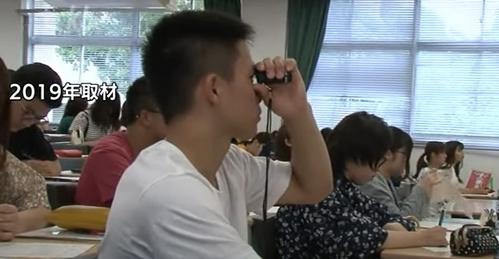 瀬戸勇次郎 単眼鏡 パラリンピック 柔道